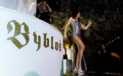 pacchetti hotel riccione + byblos